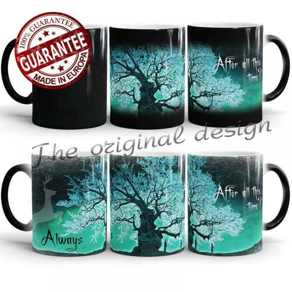 Harry Potter Color Changing Cup After all this time Mug